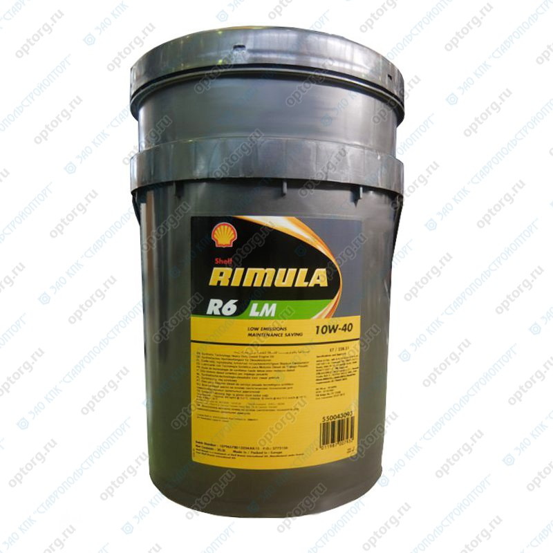 Rimula R6 Lm 10W 40